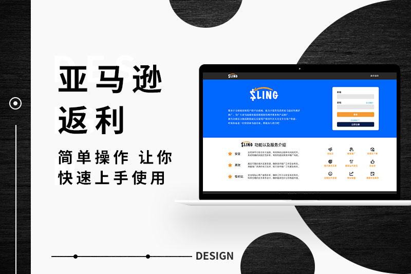 好的企业网站建设和设计注意,沧州网站建设