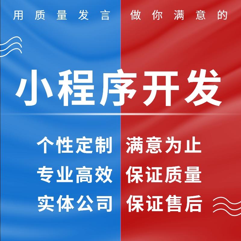沧州餐饮小程序运营解决方案