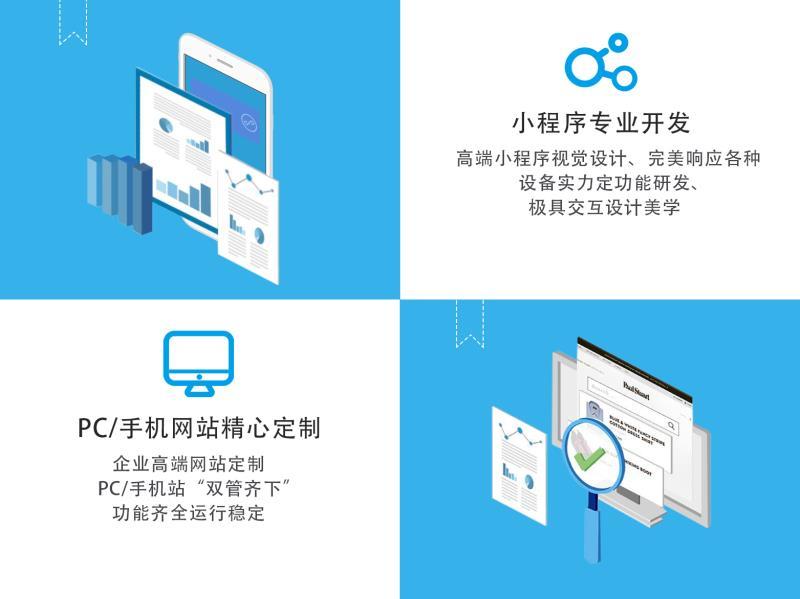在漳州Android与iOS开发成本哪个低