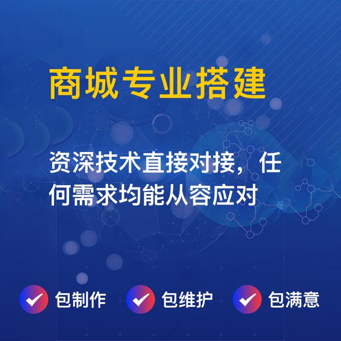莆田电商App开发公司如何选择?