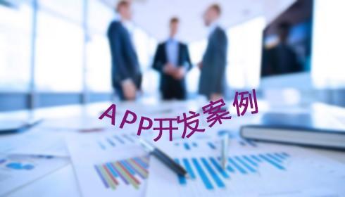 莆田app开发为商家提供了什么机遇?