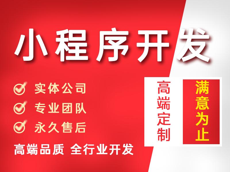 """福鼎微信营销作为企业""""最高战略""""九大理由"""
