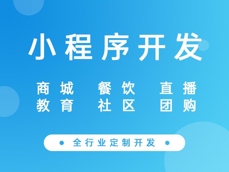 福鼎开发微信分销系统